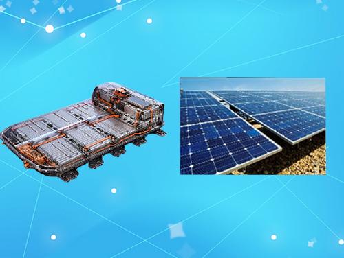 新能源电池、光伏领域